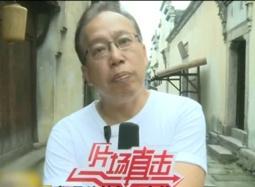 《父子神探》片场直击——导演篇