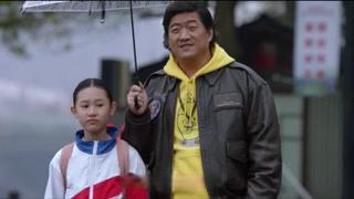 小梅让王胖子给自己当爹