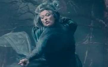 《魔法黑森林》片段 女巫斯特里普发威作茧自缚
