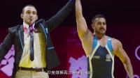 《苏丹》  萨尔曼汗秒杀对手 获金牌傲慢膨胀