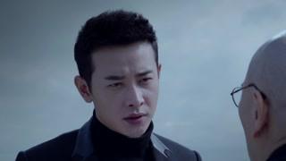 破冰者:靳远坤叔上演生死对决