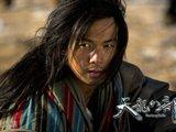 钟汉良《天龙八部》第32集官方版预告