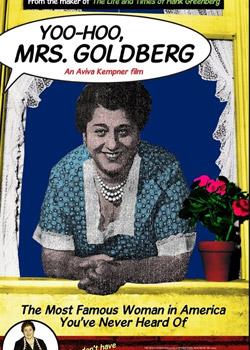 戈德堡夫人