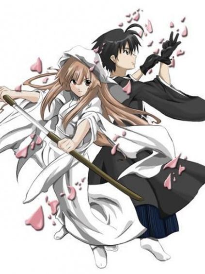 濑户的花嫁