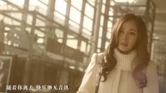 小时代 主题曲MV《我好想你》(演唱:苏打绿)