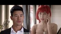 《无主之城》  药物藏毒杀人 逼问医生引出红发女