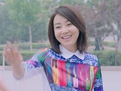 《太太万岁》主题曲:杨钰莹倾情献唱《我们的幸福》