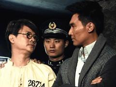 新神探联盟-29:吴天越狱与张博是旧识?