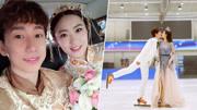 韩天宇刘秋宏大婚:滑了12年冰最难追的就是你