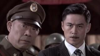 《强者风范》马副官竟然想杀人灭口!
