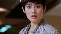 富二代落难平民少女家,看刘德华与张敏上演经典玛丽苏桥段