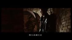 """刺陵 MV""""玫瑰"""""""