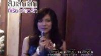 泰国电影《暗恋那点小事》女主角Baifern 宣传影片
