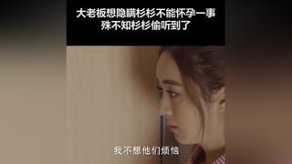 在没找到人保护你之前,请让它守护你 #赵丽颖  #张翰