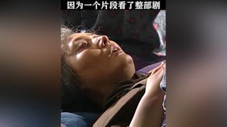 福贵被抓充军,母亲到S也没见到最后一面 #福贵  #陈创  #刘敏涛