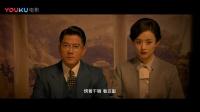 《密战》郭富城与赵丽颖第一次搭档,竟然是夫妻相
