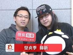 《妖尾》国语版配音幕后大揭秘之皇贞季&藤新