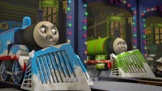 托马斯和他的朋友们 第20季 给圣诞老公公的信 下 精华版