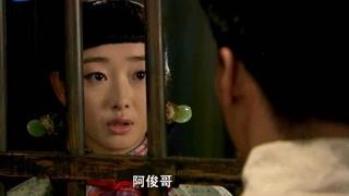《刺青》蒋梦婕这造型美呆了,百年不遇的美女啊