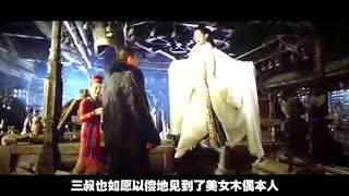 马桶说_20160924_5分钟看完电影版《盗墓笔记》!