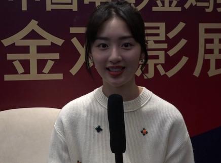 《少女佳禾》主创专访 邓恩熙只求下一个角色家庭健全