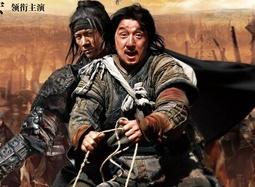 《大兵小将》新预告片