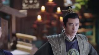 《月上重火》太子替鲁王向众掌门致歉 并当众还宇文穆远清白