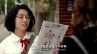 我的少女时代-2宋芸桦丑女逆袭