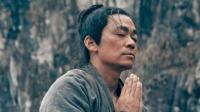 王宝强八岁去少林寺习武 屋顶朝天蹬展绝技