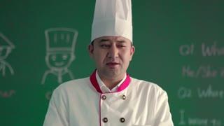 《我从新疆来》第3集预告
