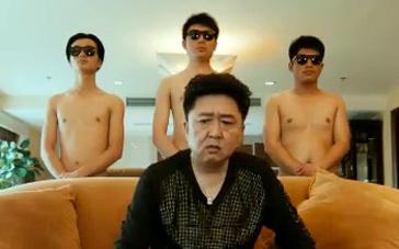 《大片》曝光预告片 于谦率领众笑星造爆强喜剧