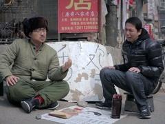 20130703 屌丝男士第2季 脏东西篇