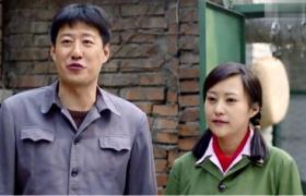 【我的二哥二嫂】第15集预告-于震慷慨乐于助人