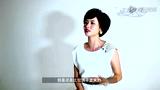 《璀璨人生》杨曼萍杨明娜
