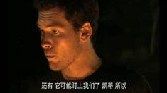 逃亡鳄鱼岛 片段4