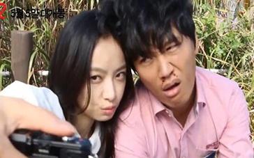 《我的新野蛮女友》中文特辑 野蛮夫妻戏外甜蜜