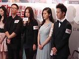《致青春》香港举行首映礼 赵薇携主演宣传