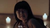 """黄奕恐怖片《碟仙》点映开启,现场开砸""""碎碟保平安"""""""