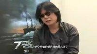 韩娱-韩影《深海之战》拍摄花絮河智苑拍飞车戏受伤