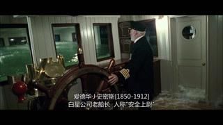 船长与自己的船共存亡