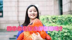 """龙虾刑警 """"虾bibi采访""""特辑"""