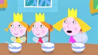 班班和莉莉的小王国 皇室仙女野餐 精华版