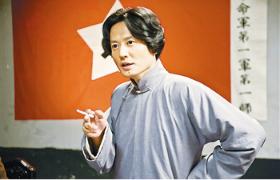 寻路:众星演绎伟人传递中国正能量