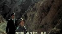 斯诺前往陕北采访,受军民热情欢迎