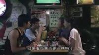 《得闲饮茶》陈国坤片段集锦