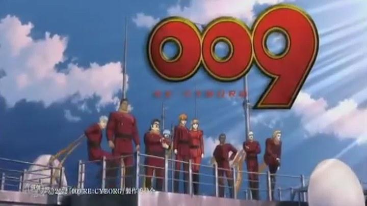 RE:人造人009 日本先行版1