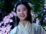 《仙剑奇侠传》电影将拍 胡歌刘亦菲十年后重聚