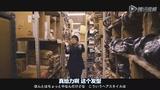 亚子的秘密 中文版预告片