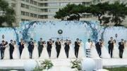 北理工办15对毕业生婚礼