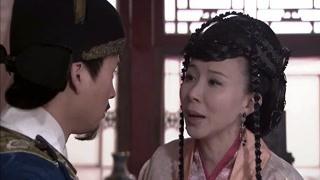 《明宫夕照》郑太妃等人商量福王的事 别在说梦话了
